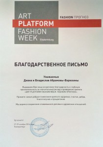 Art Platform Fashion Week