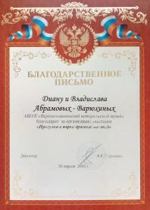 Исторический музей.Мин.культ