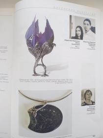 II Уральская триеннале декоративного искусства